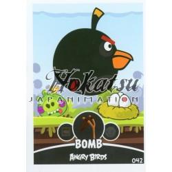 042/180  Commune Bomb