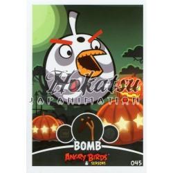 045/180  Commune Bomb