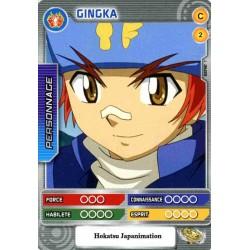 002/160 Commune Gingka