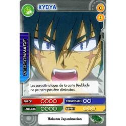003/160 Commune Kyoya