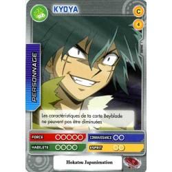004/160 Commune Kyoya