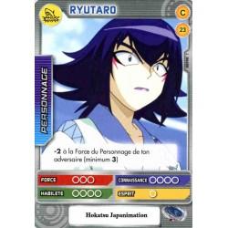 023/160 Commune Ryutaro