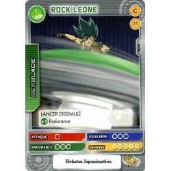 031/160 Commune Rock Leone