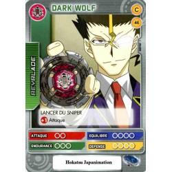 046/160 Commune Dark Wolf