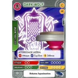 048/160 Commune Dark Wolf