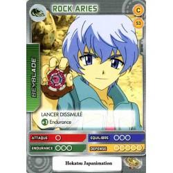 053/160 Commune Rock Aries