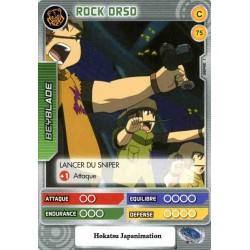 075/160 Commune Rock Orso