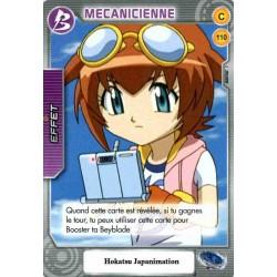 110/160 Commune Mécanicienne