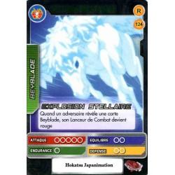 124/160 Rare Storm Pegasus