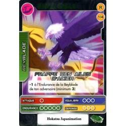 134/160 Rare Earth Eagle