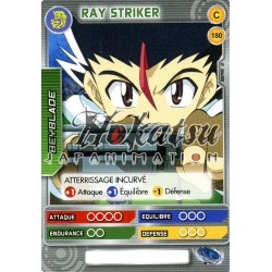 180/240 Commune RAY STRIKER