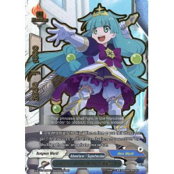BFE X-BT03A-UB01/0005EN RRR Princess of the Azure Skies, Ku