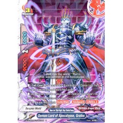 BFE X-BT03A-UB01/0027EN R Demon Lord of Apocalypse, Gratos