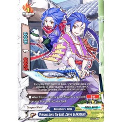BFE X-BT03A-UB01/0054EN C Princes from the East, Zanya & Akatsuki