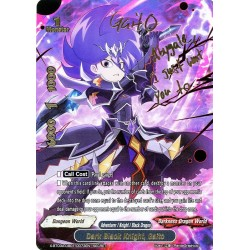 BFE X-BT03A-UB01/0073EN Secret Dark Black Knight, Gaito