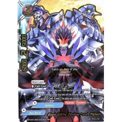 BFE X-BT03A-UB02/0003EN RRR Black-White Shadow Lord, Mukuro