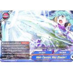 BFE X-BT03A-UB02/0039EN R Main Cannon, May Blaster!