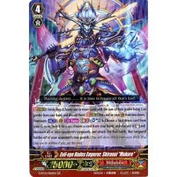 """CFV G-BT12/002EN GR  Evil-eye Hades Emperor, Shiranui """"Mukuro"""""""