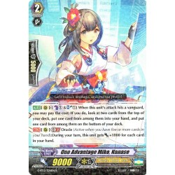 CFV G-BT12/026EN R  One Advantage Miko, Nanase