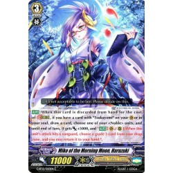 CFV G-BT12/050EN C  Miko of the Morning Moon, Haruzuki