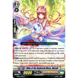 CFV G-BT12/051EN C  Miko of the Daybreak Moon, Akizuki