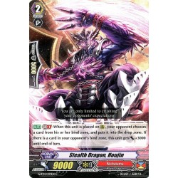 CFV G-BT12/071EN C      Stealth Dragon, Houjin