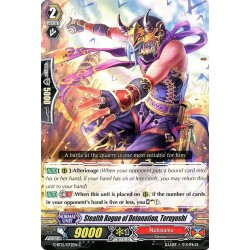 CFV G-BT12/072EN C  Stealth Rogue of Detonation, Teruyoshi