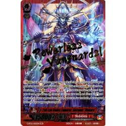 """CFV G-BT12/002EN SGR  Evil-eye Hades Emperor, Shiranui """"Mukuro"""""""