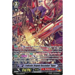 "CFV G-BT12/S05EN SP  Eradicator, Dragonic Descendant ""Sigma"""