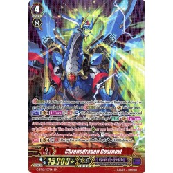 CFV G-BT12/S07EN SP  Chronodragon Gearnext
