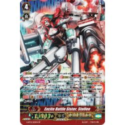 CFV G-BT12/S01EN SP  Excite Battle Sister, Stollen