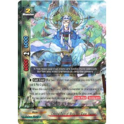 BFE X-BT03/0015EN RR Celestial Deity of Misty Dew Water, Nanase