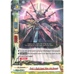 BFE X-BT03/0033EN R Ibuki's Right-hand Man, Kid Ibaraki
