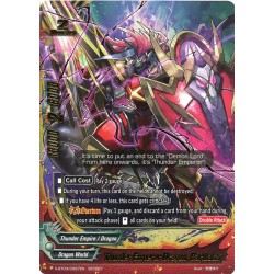 BFE X-BT03/0097EN Secret Thunder Emperor Dragon, Barlbatzz