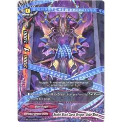 BFE X-BT03/0104EN Secret Sealed Black Crest Dragon, Vidor Nove