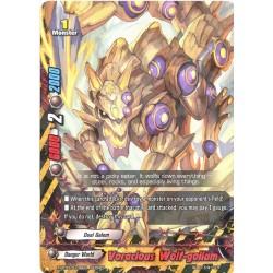 BFE X-BT03/0108EN Secret Voracious Wolf-gollum
