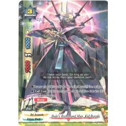 BFE X-BT03/0110EN Secret Ibuki's Right-hand Man, Kid Ibaraki