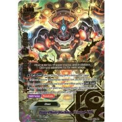 BFE X-BT03/0111EN Secret Proto CHAOS Machina, Geargod VIII