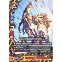 BFE X-BT03/0030EN Foil/R Iron-Legs Casu-gollum