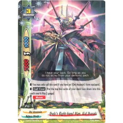 BFE X-BT03/0033EN Foil/R Ibuki's Right-hand Man, Kid Ibaraki