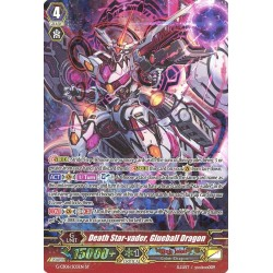 CFV G-CB06/S03EN SP  Death Star-vader, Glueball Dragon
