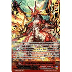 CFV G-BT13/001EN ZR  Zeroth Dragon of Inferno, Drachma