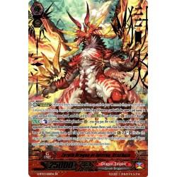 CFV G-BT13/001EN ZR  Zeroth Dragon of Inferno, Drachma