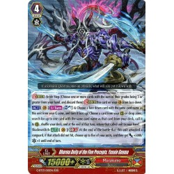 CFV G-BT13/010EN RRR  Dharma Deity of the Five Precepts, Yasuie Genma