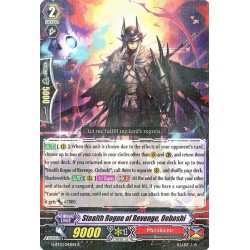 CFV G-BT13/043EN R  Stealth Rogue of Revenge, Ooboshi