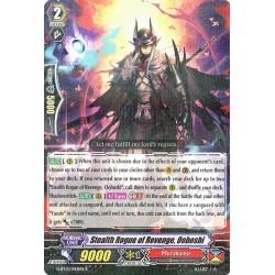 CFV G-BT13/043EN R  Stealth Rogue of Revenge, Ooboshi