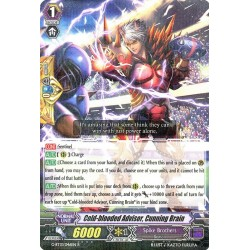 CFV G-BT13/046EN R  Cold-blooded Advisor, Cunning Brain