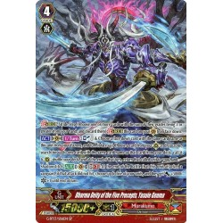 CFV G-BT13/S06EN SP  Dharma Deity of the Five Precepts, Yasuie Genma