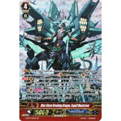CFV G-BT13/S12EN SP  Blue Storm Breaking Dragon, Engulf Maelstrom