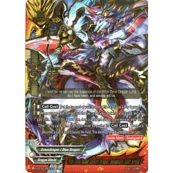 BFE X-BT04/0001EN RRR Fifth Omni Super Cavalry Dragon, Sandstorm Staff Arkaid